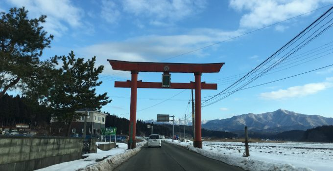 torii gate on way to mountains