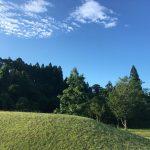 Akita summer park